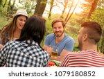 group of friends enjoying... | Shutterstock . vector #1079180852