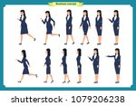 collection set of walking and...   Shutterstock .eps vector #1079206238