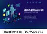 isometric healthcare ... | Shutterstock .eps vector #1079208992