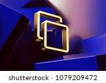 pretty golden clone icon with... | Shutterstock . vector #1079209472