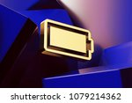pretty golden battery full icon ... | Shutterstock . vector #1079214362