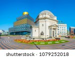 hall of memory  library of... | Shutterstock . vector #1079252018