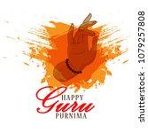 guru purnima  guru purnima is a ... | Shutterstock .eps vector #1079257808