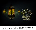 illustration of ramadan kareem. ... | Shutterstock .eps vector #1079267828