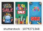 promotional vertical poster and ... | Shutterstock .eps vector #1079271368
