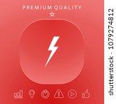 thunderstorm lightning icon | Shutterstock .eps vector #1079274812