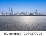 empty asphalt road with modern... | Shutterstock . vector #1079277308