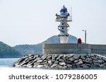 Geoje South Korea   April 28 ...