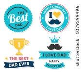 father day birthday vector logo ... | Shutterstock .eps vector #1079299496