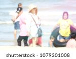 blur people on the beach | Shutterstock . vector #1079301008