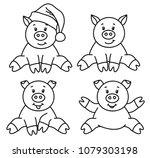 vector pig cartoons  black... | Shutterstock .eps vector #1079303198