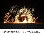 steel wool long exposure photo  ...   Shutterstock . vector #1079313362