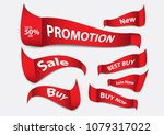 red banner vector  sale banner... | Shutterstock .eps vector #1079317022