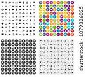 100 national flag icons set... | Shutterstock .eps vector #1079326025