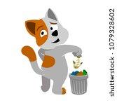 funny street cat | Shutterstock . vector #1079328602