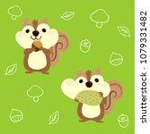 A Cute Squirrel Eats Nuts
