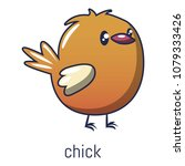 chick icon. cartoon... | Shutterstock .eps vector #1079333426