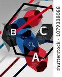 3d hexagon geometric... | Shutterstock .eps vector #1079338088