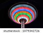 ufo long exposure fairground... | Shutterstock . vector #1079342726
