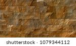 brown color slate stone bricks  ... | Shutterstock . vector #1079344112