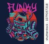 funky cop illustration | Shutterstock .eps vector #1079357318