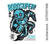 robo super illustration | Shutterstock .eps vector #1079357408