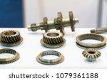 high precision hot forging... | Shutterstock . vector #1079361188