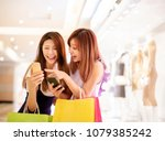 girls watching phone and... | Shutterstock . vector #1079385242