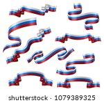 set of russian flag ribbons ... | Shutterstock .eps vector #1079389325