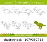 drawing lesson for children.... | Shutterstock .eps vector #1079392718