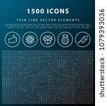 set of 1500 universal high... | Shutterstock .eps vector #1079393036