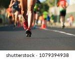 marathon running in the light...   Shutterstock . vector #1079394938