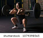 female athlete practicing front ...   Shutterstock . vector #1079398565