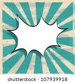 Stock vector pop art cloud on a vintage background vector illustration 107939918