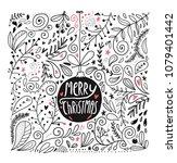 merry christmas vector cute... | Shutterstock .eps vector #1079401442