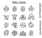 hero icon set in thin line style | Shutterstock .eps vector #1079404565