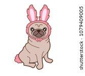 kawaii illustration of a cute... | Shutterstock . vector #1079409005