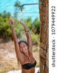 beautiful young woman enjoying... | Shutterstock . vector #1079449922