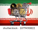 shopping trolley full of... | Shutterstock . vector #1079450822