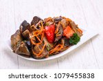 pickled eggplant with... | Shutterstock . vector #1079455838