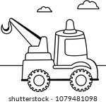 black and white crane vector... | Shutterstock .eps vector #1079481098