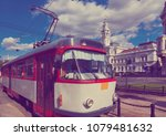 colored trams running on main... | Shutterstock . vector #1079481632