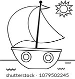 black and white sail vector... | Shutterstock .eps vector #1079502245