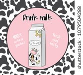 milk packaging with smile and... | Shutterstock . vector #1079504288