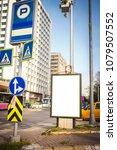blank billboard in the middle... | Shutterstock . vector #1079507552