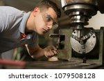 manual woker working on metal...   Shutterstock . vector #1079508128