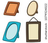 vector set of photo frame | Shutterstock .eps vector #1079524022