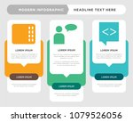 opinion business infographic... | Shutterstock .eps vector #1079526056