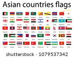 asian countries flags vector...   Shutterstock .eps vector #1079537342