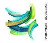 creative brush stroke clip art... | Shutterstock . vector #1079537858
